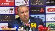 نشست خبری رئیس سازمان لیگ
