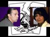 اسناد توطئه سازمان مجاهدین خلق ایران بر علیه جداشدگان و ایرانیان آزاده ساکن اروپا - قسمت اول