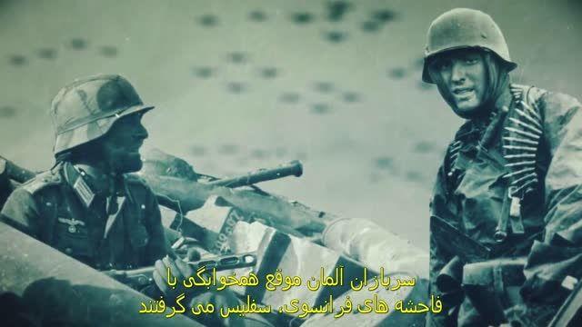 انیمیشن ناگفته هایی از زندگی هیتلر