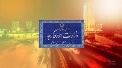 ازاجلاس سایبری تل آویو تا جاسوسی از ایران
