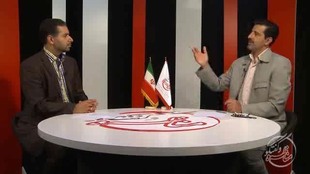 مصاحبه دکتر ضرابی در مورد سونامی سرطان در ایران 2