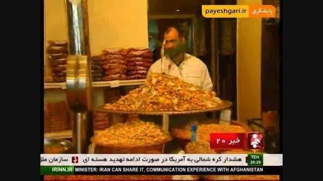 گزارش با موضوع وضعیت بسته بندی زعفران در ایران