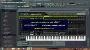 آهنگ بسیار شاد مخصوص عروسی (جدید) - FL Studio