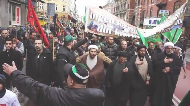 عزاداری برای امام حسین (ع) در دانمارک