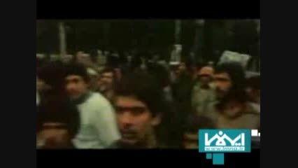 ماجرای شکنجه انقلابیون اصفهان