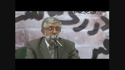 خاطره دکتر حداد عادل از حاج احمد قدیریان