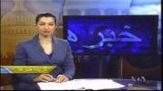 کشف بمب در پرواز اهواز تهران