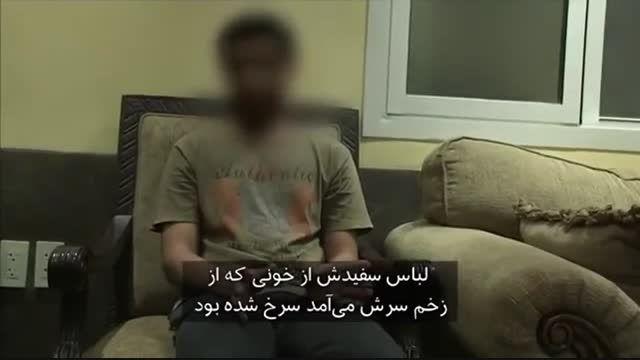 مستندی جنجالی از قیام مخفی در عربستان سعودی 2
