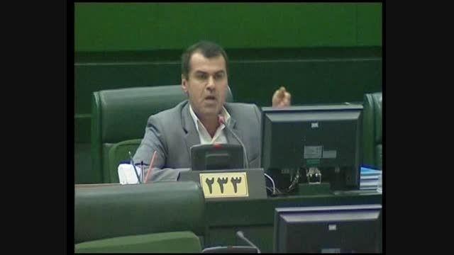 تذکر آقای نجف نژاد به وزیر نیرو و وزیر راه و ترابری