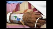 تقدیم به بیماران کلیوی