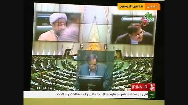 سوال نمایندگان مجلس از وزیر تعاون