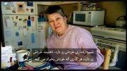 دانلود مستند اسرار مغز با دوبله فارسی - از دست دادن خود