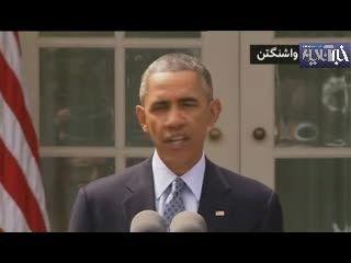 نظر اوباما درخصوص بیانیه مشترک ایران و1+5