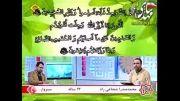 برنامه اسرا: تلاوت تقلیدی مرحوم استاد عبدالباسط (20 آذر 92)