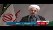 انتقاد امام خامنه ای از دولت روحانی