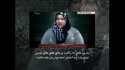 وهابی ها و جهاد نکاح در سوریه (با زیرنویس فارسی)