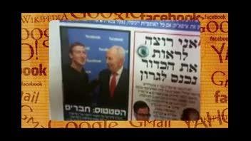 حمایت ناخواسته 12 میلیون ایرانی از اسرائیل