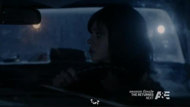 سكانسی زیبا از سریال Bates Motel همراه با زیرنویس