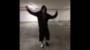 رقصیدن آسین تو پارکینگ ساعت 5 صبح