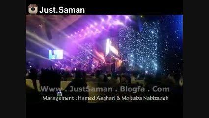 کنسرت سامان جلیلی در تهران ، آهنگ تردید (جاست سامان)
