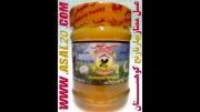 تشخیص انواع عسل های طبیعی کوهی