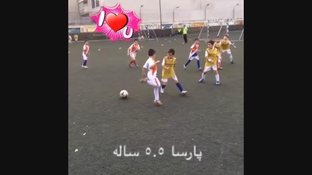 حرکات زیبای پارسا ستاره 5.5 ساله فوتبال