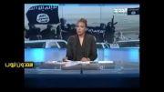 داعش قبلا جهاد نکاح و لواط - اکنون نکاح با بهائم- سوریه