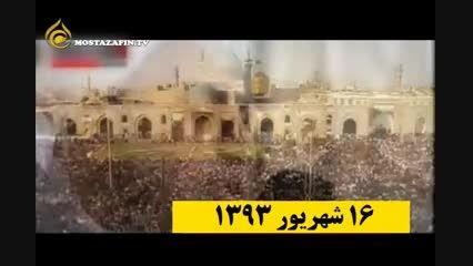 اختلاف میان گفته های روحانی و وزیران دولت