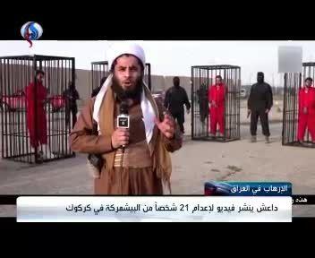 تهدید داعش برای سوزاندن نیروهای پیشمرگه
