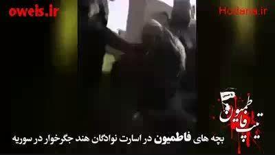 اسارت مدافعان حرم توسط تکفیری ها