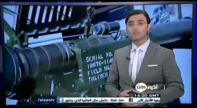 داعش و دریافت تسلیحات جدید از !!!! کجا ؟؟؟ - سوریه