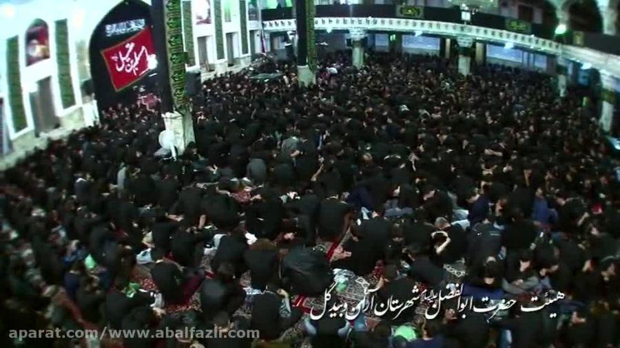 حاج اسماعیل اخباری-سوم محرم94