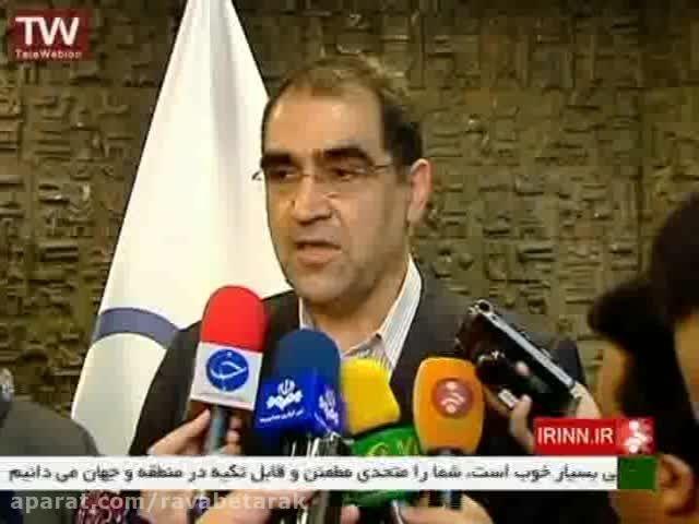 شبکه خبر-تهدید وزیر بهداشت- افشاگری علیه تامین اجتماعی