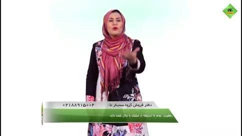 تبریک عید نوروز استاد معصومه تیموری