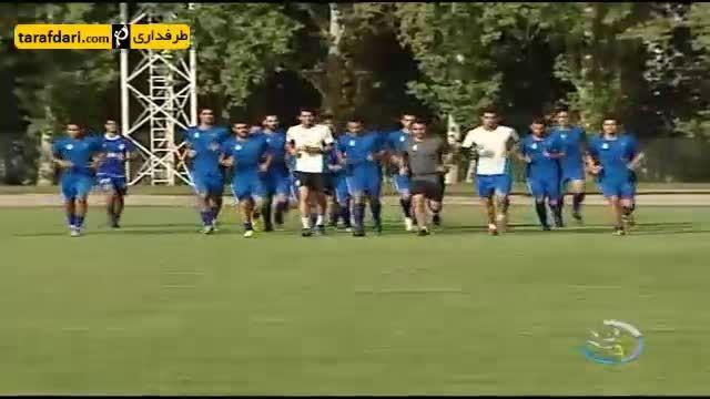 آغاز تمرینات استقلال زیر نظر پرویز مظلومی