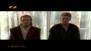 فیلم جنگ ستارگان قسمت2(پارت2)