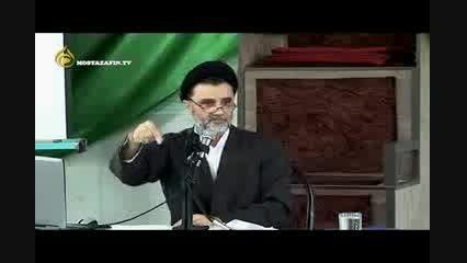 احتمال نابودیه ایران با توافق هسته ای 4 برابر شد