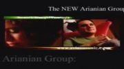 گروه آریان - محبوب ترین گروه پاپ در ایران
