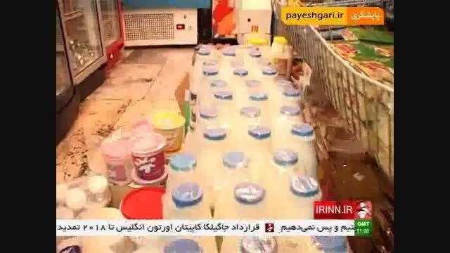 فروش ویژه محصولات لبنی در ماه مبارك رمضان منتفی شد