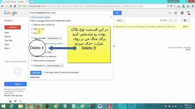 بلاک کردن ایمیل در جیمیل