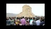 کوروش بزرگ پادشاه بزرگ پارسی