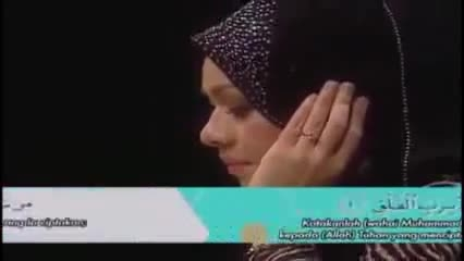 تلاوت قرآن از شریفه خانم خسیف (قاری ممتاز بین المللی)