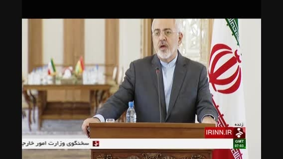 نشست خبری وزیران امور خارجه ایران و غنا