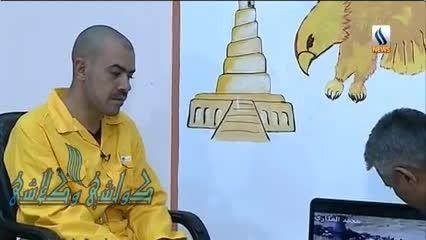 دستگیری داعشی ادم کش