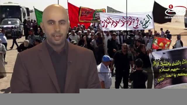 راهپیمایی تا مرز عربستان، در سالگرد فاجعه بقیع