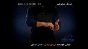 تبلیغات گوشی  هوشمند جی ال ایکس مدل جی 4