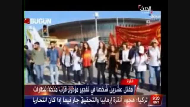 فیلم لحظه انفجار مهیب در ترکیه 18 مهر