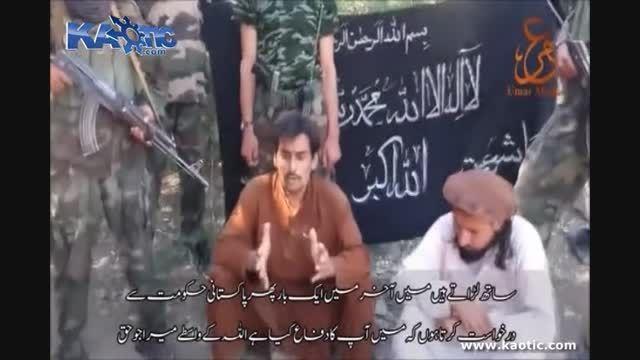 جنایت جدید طالبان