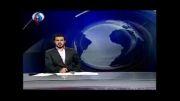 سربریدن روزنامه نگار آمریکایی به دست داعش