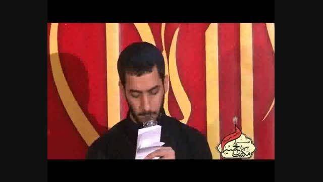 کربلایی محمد شیدایی-فاطمیه93